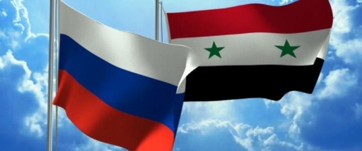 МПГУ при поддержке Министерства просвещения Сирии провел международный онлайн семинар для преподавателей русского языка