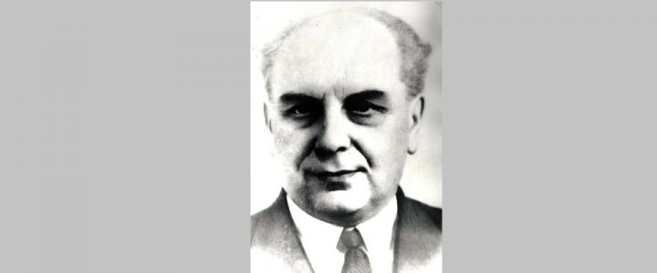 «Вспомним всех поимённо»: Светлой памяти Владимира Дмитриевича Аракина (19.07.1904 – 1983)