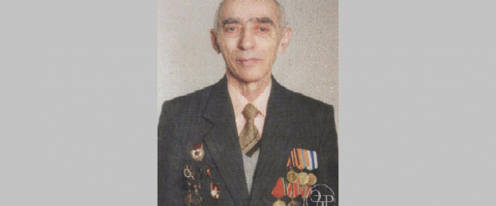 «Вспомним всех поимённо»: Светлой памяти Владимира Ильича Стомахина (17.07.1924 – 1998)