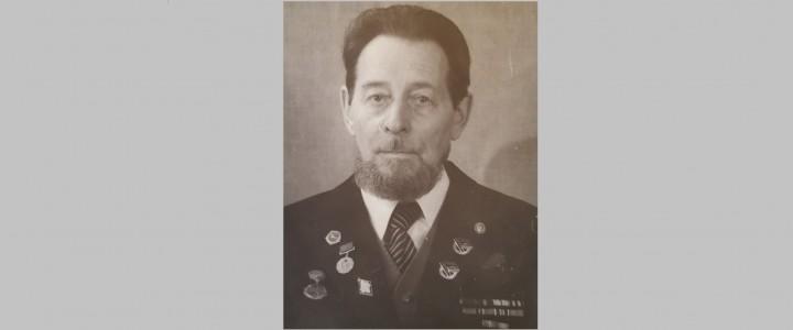 «Вспомним всех поимённо»: Светлой памяти Алексея Николаевича Кочетова (21.07.1910 – 25.05.2014)