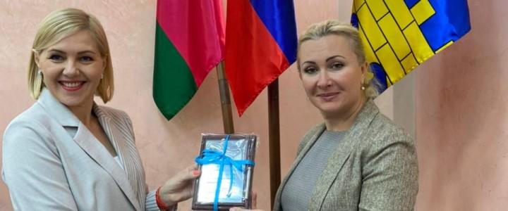 Анапский филиал МПГУ подписал соглашение о сотрудничестве с Управлением образования города