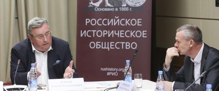 Ректор МПГУ Алексей Лубков вошел в состав бюро Комиссии РИО по вопросам высшего исторического образования