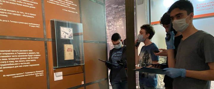 Продолжается практика магистрантов 1 курса ИИиП в Музее обороны Москвы