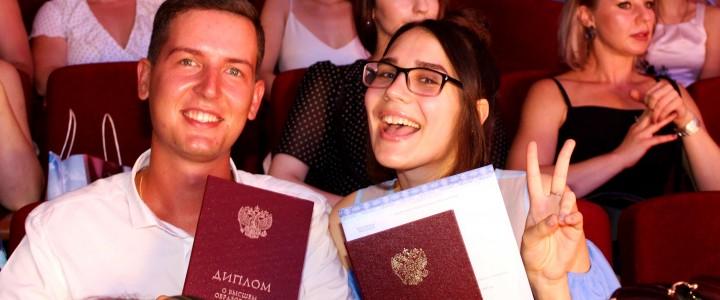 130 выпускников Анапского филиала МПГУ получили дипломы!