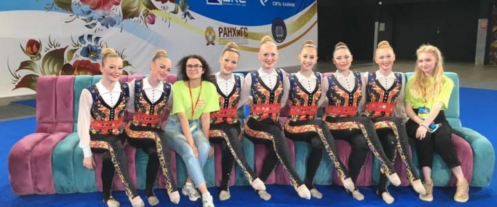 Участники MPGU Buddy Club стали волонтерами на международных спортивных соревнованиях
