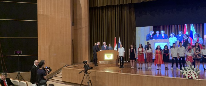 26 июля делегация Минпросвещения РФ и МПГУ приняла участие в заседании межведомственных координационных штабов Российской Федерации и Сирийской Арабской Республики