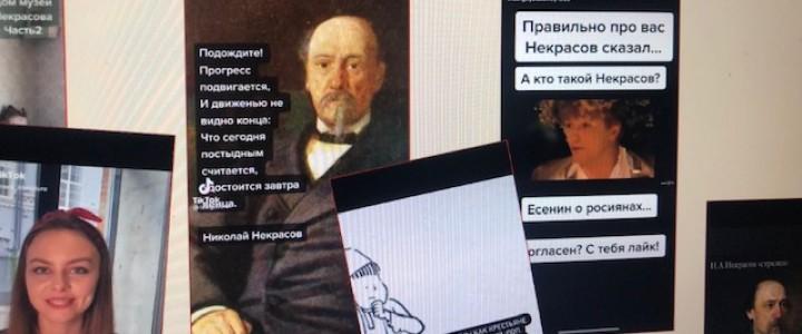 Профессора Института филологии на конференции  «Н.А. Некрасов и русская словесность: наука – школе»