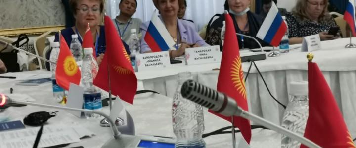"""Профессор Н.В. Тамарская на конференции """"Проблемы и достижения дополнительного образования в евразийском пространстве""""."""