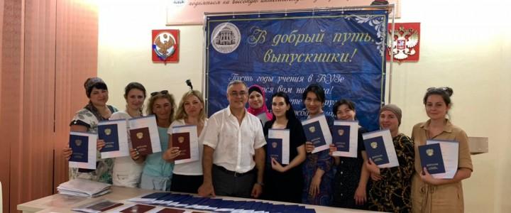 В Дербентском филиале МПГУ состоялось вручение дипломов выпускникам 2021 г.