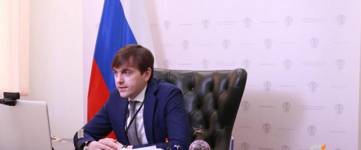 Глава Минпросвещения РФ сообщил о планах модернизации российских педагогических вузов