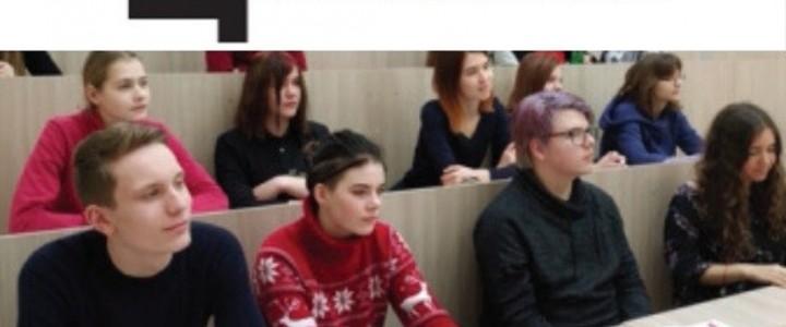 Центр профилактики экстремизма запустил Академию молодого гражданина
