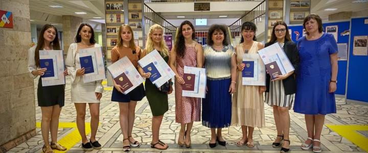 Гордимся выпускниками магистратуры «Инновационная начальная школа»