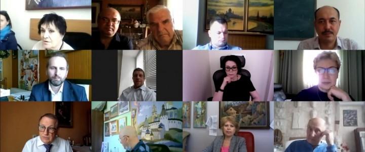 Международная научно-практическая онлайн-конференция «Новые вызовы художественного образования в условиях цифрового социума. Горизонты и риски»