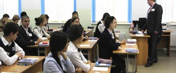 Центр профилактики экстремизма проведет исследование среди 500 школьников Москвы и Подмосковья
