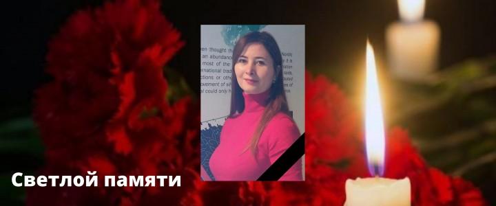 Светлая память Оксане Анатольевне Ильиной