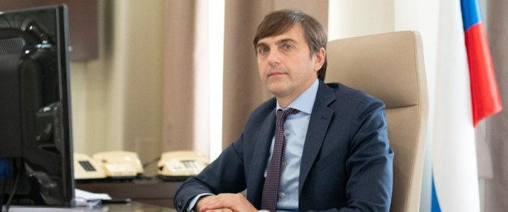 Сергей Кравцов: «Национальная система подготовки педагогических кадров должна стать одной из самых передовых в мире»