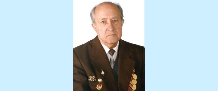 «Вспомним всех поимённо»: Светлой памяти Алексея Романовича Мудрого (18.08.1917 – 2008)