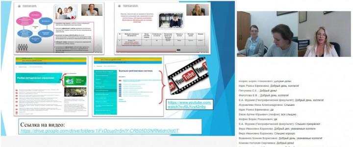 Учебно-методическое управление провело совещание по готовности к новому учебном году