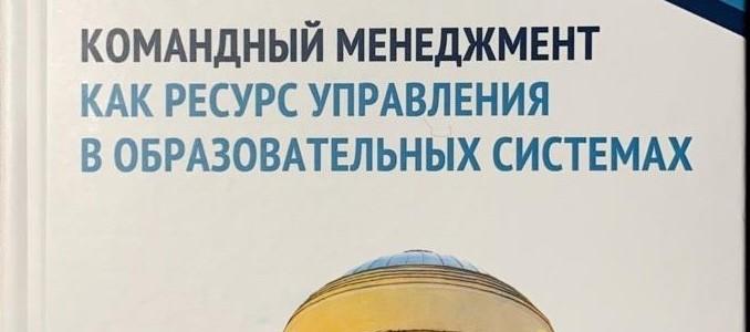 150 – летию МПГУ посвящается…