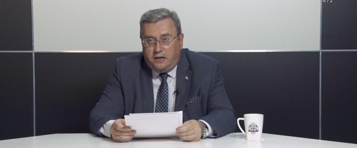 Ректор МПГУ Алексей Лубков принял участие в работе Глобальной конференции по интеллектуальному образованию