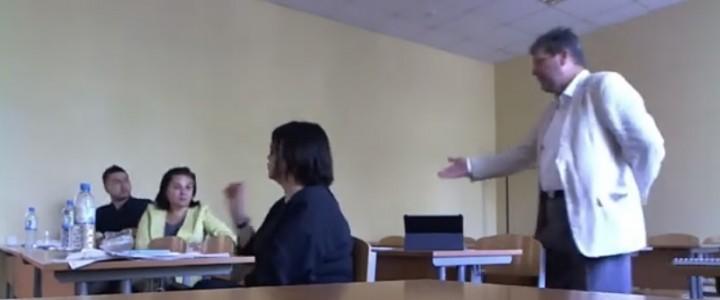 Эксперты ИСГО МПГУ участвуют в обновлении аттестации руководителей школ