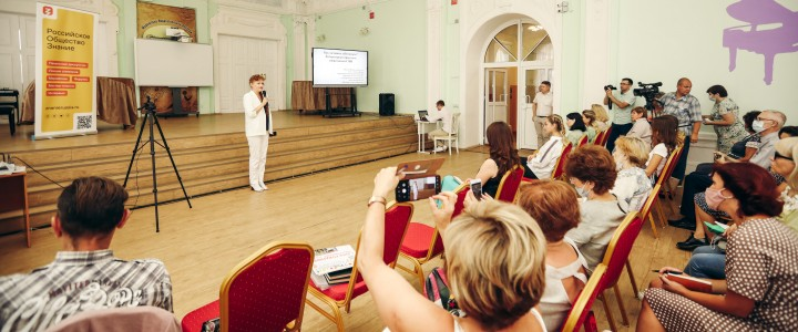 Доцент МПГУ Н.В. Кодола провела мастер-класс в Муроме