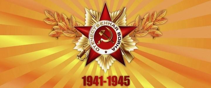 Календарь памятных дат Великой Отечественной войны 1941–1945 годов. Сентябрь
