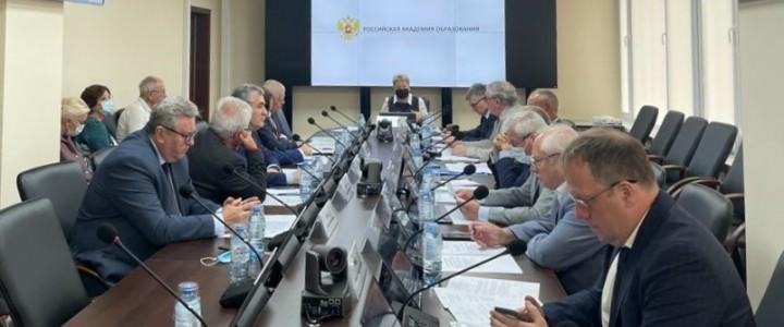 В Российской академии образования будут открыты новые центры