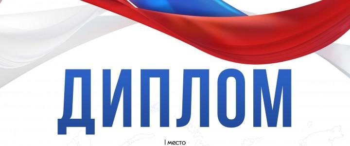 Результаты научного исследования доцента кафедры ЭТиМ Игумнова О.А. представлены на Всероссийской конференции