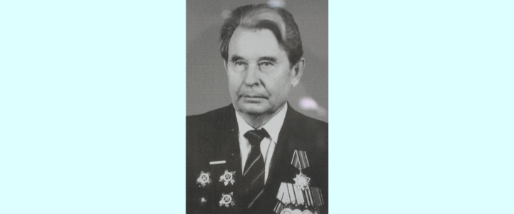 «Вспомним всех поимённо»: Светлой памяти Бориса Петровича Кирдана (25.09.1922 – 10.08.2006)