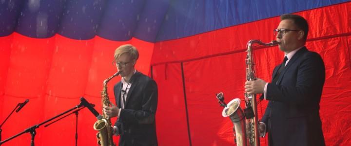 «Молодёжный щит России» с кафедрой эстрадно-джазового искусства