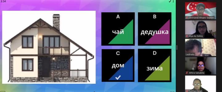 Русский язык для индонезийских студентов в новом учебном году