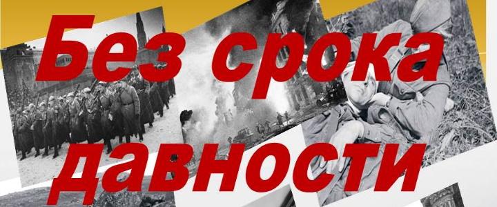 Профессор С.Д. Половецкий и доцент С.А. Засорин приняли участие в Международной научно-практической конференции, посвященной 80-й годовщине начала Великой Отечественной войны