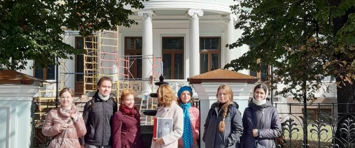 Арбатская «Сказка»: Маргарита Морозова и русские мыслители ее круга