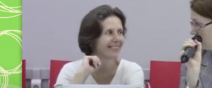 Доцент Е.В. Трифонова на III Международной научно-практической конференции «Игровая культура современного детства»