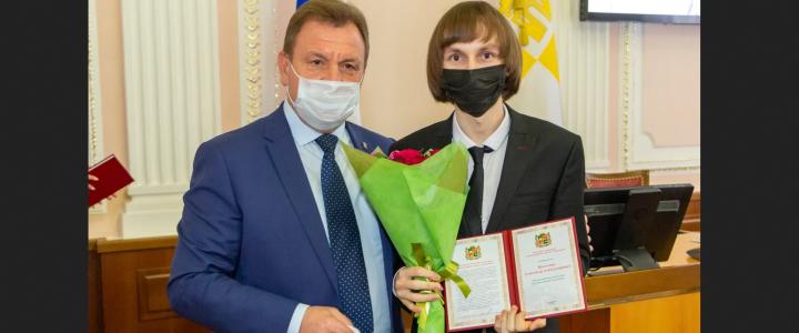 Студенту Ставропольского филиала МПГУ вручили именную стипендию администрации города Ставрополя