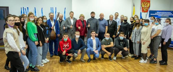 Представители Ставропольского городского Дома Дружбы посетили Ставропольский филиал МПГУ