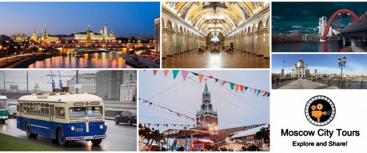 Конкурс на лучшую видео экскурсию по Москве на английском языке!