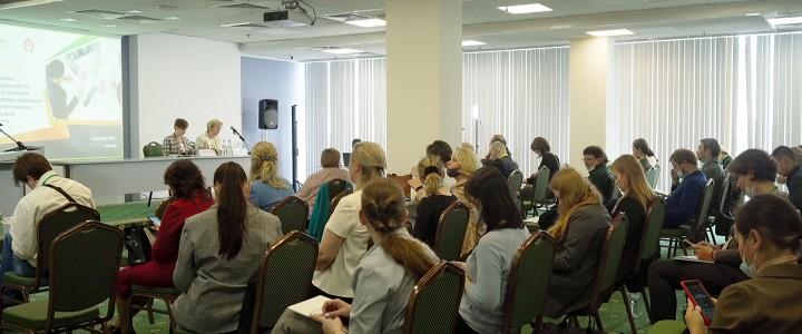 Участие кафедры технологии и профессионального обучения ИФТИС МПГУ в Экспертном семинаре по проблемам усиления профессиональной направленности в преподавании общеобразовательных дисциплин в СПО