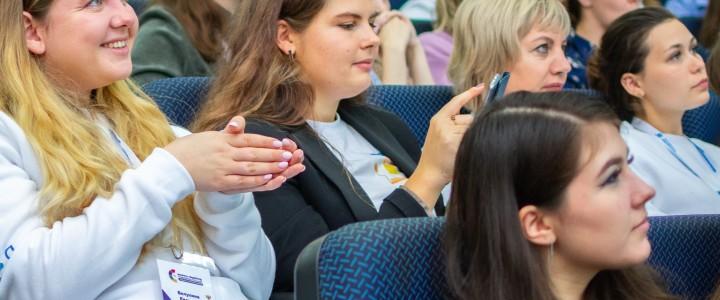 Студентка Института филологии Дарья Свитайло приняла участие в Форуме лидеров студенческих инициатив педагогических вузов