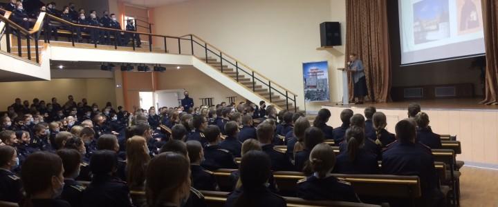 Преподаватели МПГУ прочитали лекции об этническом и религиозном разнообразии России для будущих юристов и полицейских