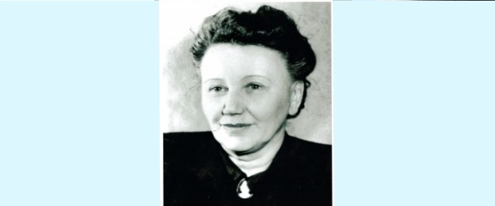 К 125-летию со дня рождения видного ученого-филолога, профессора МГПИ имени В.И. Ленина Н.Ф. Иртеневой (1896-1992)