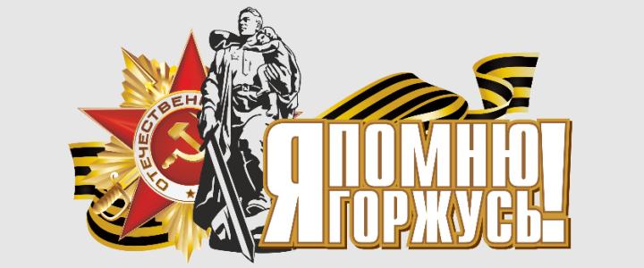 Календарь памятных дат Великой Отечественной войны 1941–1945 годов. Октябрь