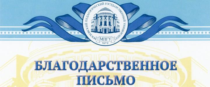 ХГФ поздравляет Галину Михайловну Салтыкову с заслуженной наградой!