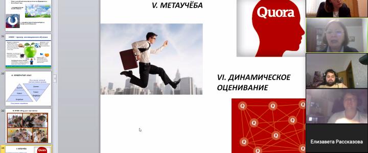 """""""Все ёжики умеют летать"""" или Менеджеры образования  на занятиях у профессора Ольги Анатольевны Шкляровой"""
