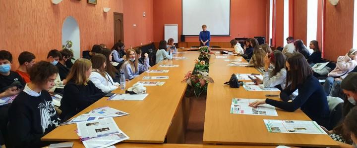 Ученики медиакласса в гостях у Института журналистики, коммуникаций и медиаобразования