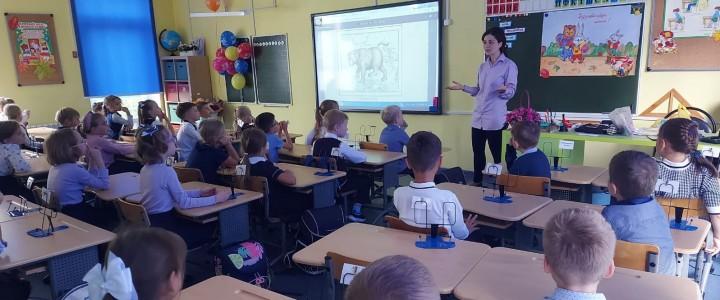 Обучающиеся школ с педагогическими классами приняли активное участие во II просветительском марафоне «Новое Знание»
