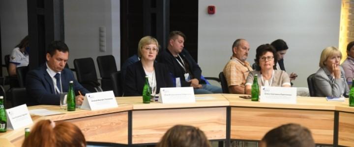 Делегация МПГУ – эксперты Всероссийского студенческого конгресса лидеров педагогических вузов