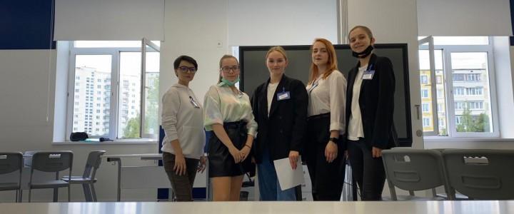 Студенты Института педагогики и психологии составили в День знаний предпрофессиональное портфолио с учащимися ГБОУ Школа 1561