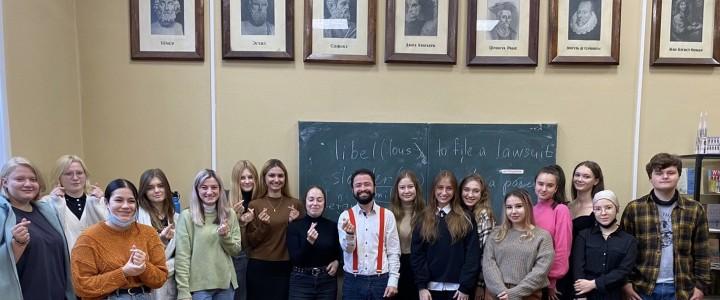 Встреча группы 108 с куратором. Институт филологии: ОП «Русский язык как иностранный и Иностранный язык (английский)»